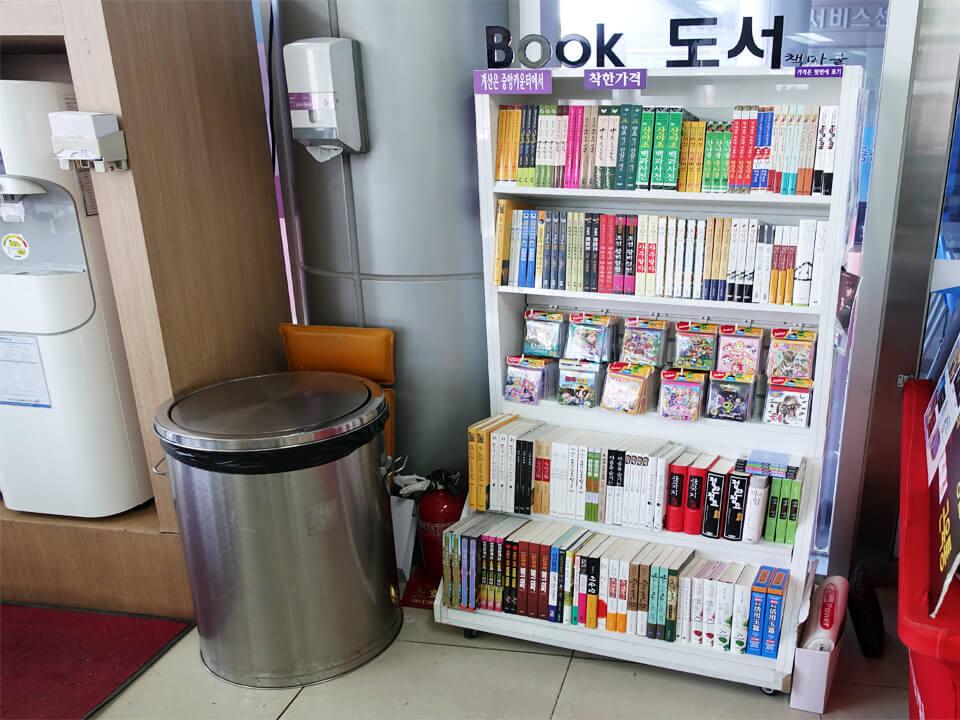 도서판매코너